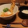 本町製麺所 天の上 JR新大阪店