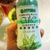 観葉植物の液体肥料はコレ!ハイポネックス キュート