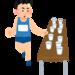 フルマラソンにおける補給食を摂取するタイミングは超重要だった件。