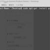 qr encodeを使ってLinuxでQRコードを作ってみた