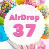 【AirDrop37】無料配布で賢く!~タダで仮想通貨をもらっちゃおう~