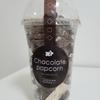 チョコレートファクトリーのポップコーンが美味しい♪