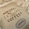 スペシャルティコーヒー通販「ロクメイコーヒー」の口コミ!実際飲んでレビュー!!