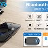Bluetooth5.0 七色ライトが美しく、バッテリー残量表示が便利なワイヤレスマウス