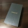ZenFone3を購入しました!