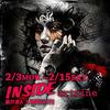 INSIDE artzine展