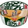 日清のどん兵衛はカップ麺での西日本人気No.1