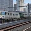 185系が普通列車として運用されていた頃