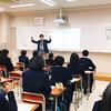 新聞記者による出前授業「メモ取りの極意」