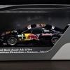 アウディ公式ミニカー Audi Collection Red Bull Audi A5 DTM Mattias Ekström - Saison 2012