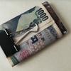 ミニマリストにおすすめの財布 NOMADIC (ノーマディック) SA-08