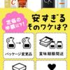 大人が漢字を勉強しようと思ったときに読みたい本(1)