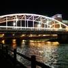 いよいよクリスマス!開運橋のLove Rainbow!マリオスからのラブ注入!