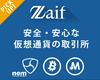 zaifの仮想通貨積立「zaifコイン積立」で毎月1000円積立の記録― 2ヶ月目(2018年8月)の記録