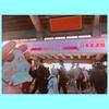 アイカツ!ミュージックフェスタ in アイカツ武道館