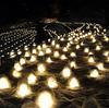 一度は見たい絶景・湯西川温泉のかまくら祭!電車とバスで行けるよ!【栃木・日光市】