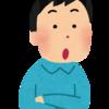 8.4.6 豆知識(会話): あいづち「うん」