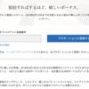 ワールドオブハイアットポイントキャンペーン!!1泊最大1000P