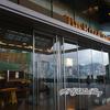 リッツカールトン香港宿泊レポート マリオットポイントで宿泊するリッツカールトン香港