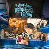 上仁樹くんのカレンダーイベント〜Honey Bunny〜に行ってきた。
