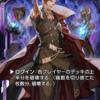 WAR OF BRAINS (ウォーブレ) 使って楽しい地雷カード E .Gユニオン編