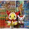 【購入】クリスマスイルミネーション / オーロラツアー (2015年10月31日(土)発売)