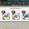 【艦これ】時代が来たか!航空火力艦なお正月!【新春任務】