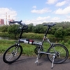 折りたたみ自転車、小径車、ミニベロを考えるならKHSのFー20Rは外せない。