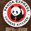 Panda Expressに行った話