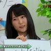 MIRAI系アイドルTV #12(2019.1.30) #バクステ #愛野すみか