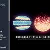 【Unity】キレイなディゾルブシェーダ「Beautiful Dissolves」紹介($16.20)