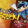 【任天堂Switch】おもしろパーティーゲーム「 蹴落とし!トレジャーハンター!」はやるべき!