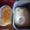朝食はもちろんランチもこれ1品でいっちゃおう!オールインワンの『たまご&マヨ+ベーコン&オニオン食パン』を作る