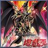 【遊戯王】ブラックマジシャンとレッドアイズを使って「超魔導竜騎士-ドラグーン・オブ・レッドアイズ」を1ターンで出す!!【デッキレシピ】