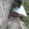 【近くて遠い伊豆の旅5】伊豆半島最南端 石廊崎灯台と石室神社