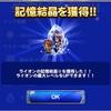EXダンジョン攻略パーティ公開 FF11世界に在りし忌子と獅子 FFRK