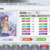 【LEADER!!〜Cherry Colored Love】MTG18〜MTW04まで購入してました。
