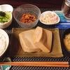 すり身入り高野豆腐の煮物でヘルシーな夜ごはん(・´з`・)