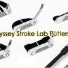 2019年 オデッセイパターからは Odyssey Stroke Lab 19 Putters ストロークラブ19パター