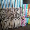 漫画・コミックを電子書籍で読む!どこで?【比較】Renta, eBook Japan, honto