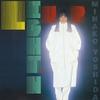 LIGHT'N UP / 吉田美奈子 (1982/2015 BSCD2)