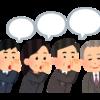 【就活】今が旬!起業家の話が聞ける!登竜門(TORYUMON)に参加してきた!【起業】