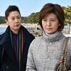 南野陽子『法医学教室の事件ファイル43』(※ネタバレ注意)