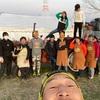東海シクロクロス愛知牧場DAY1