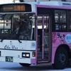 中国バス 454