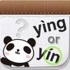 スマホゲームは中国初のアプリが激アツ!中国スマホゲームBEST17