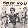 Only You もしくはそれはあくまで問題提起であって結論ではないということを肝に銘じなければならないところの歌 (1955. The Platters)