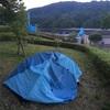【徒歩の旅】2日目・神奈川県相模湖~山梨県大月市笹子町(39km)