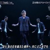 三浦大知Mステ動画8月26日!アカペラ2分歌って踊る神パフォーマンスに称賛の声