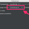 PyCharmのProでの機能有効化(JS構文チェックとDjangoプロジェクトの有効化)